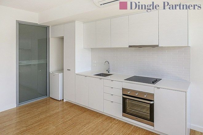 Picture of 16/108 Maribyrnong Road, MOONEE PONDS VIC 3039