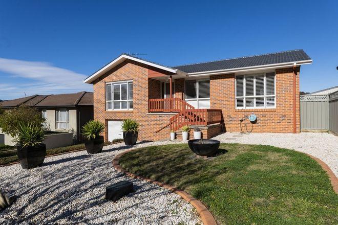 Picture of 17 Lochiel Street, QUEANBEYAN NSW 2620