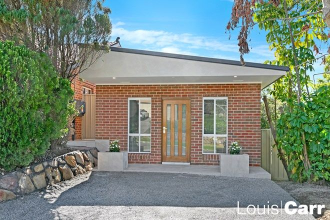 Picture of 22a Gawain  Court, GLENHAVEN NSW 2156