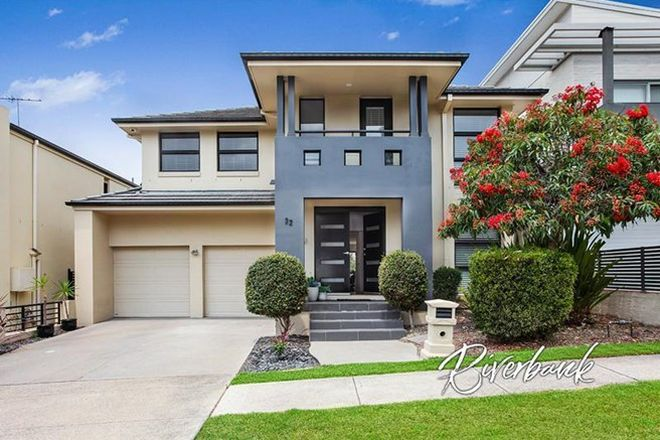 Picture of 22 Boraga Street, PEMULWUY NSW 2145