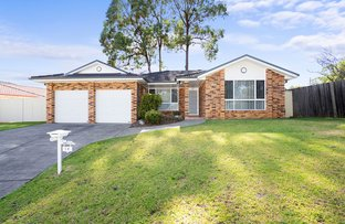 Picture of 14 Quamby Court, Wattle Grove NSW 2173