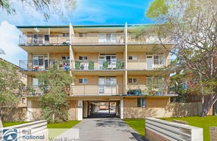 Picture of 29/4 Bank Street, Meadowbank NSW 2114