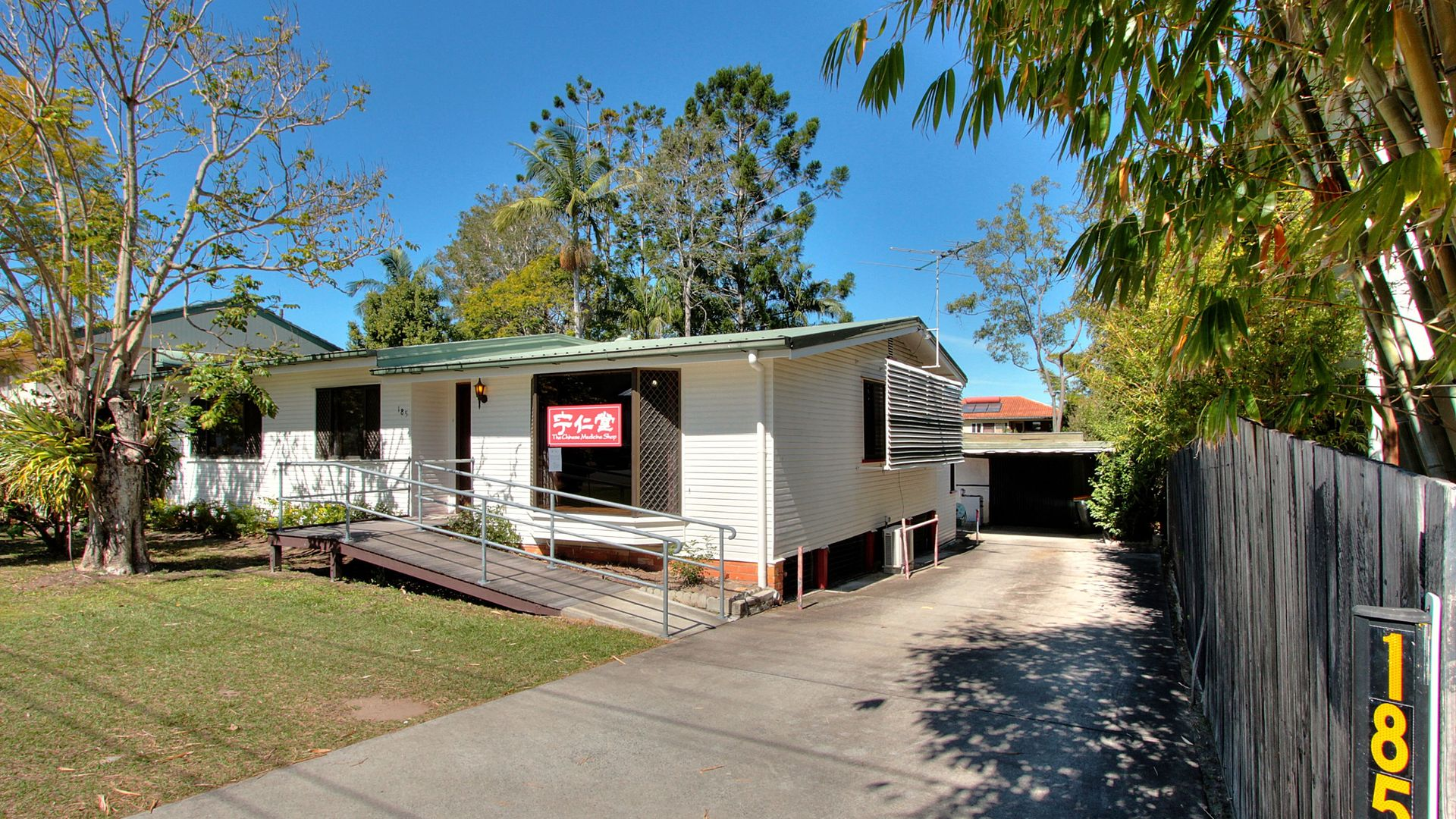 185 Middle Street, Coopers Plains QLD 4108, Image 1
