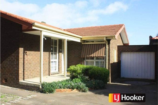 Picture of 20/824-832 Heatherton Road, SPRINGVALE SOUTH VIC 3172