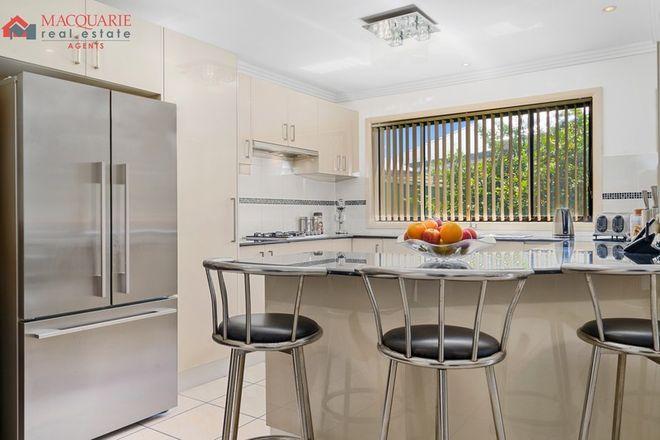 Picture of 33a Wonga  Road, LURNEA NSW 2170