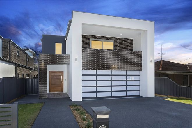 Picture of 48 Banks Street, PADSTOW NSW 2211