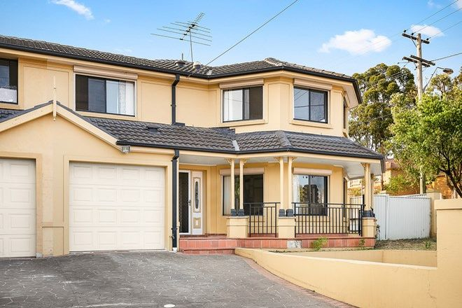 Picture of 1/110 Targo Road, GIRRAWEEN NSW 2145
