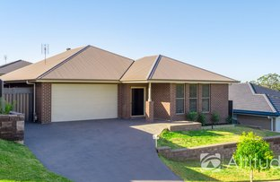 Picture of 8 Yarborough Road, Cameron Park NSW 2285