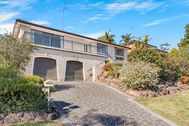 Picture of 32 Wyangala Crescent, LEUMEAH NSW 2560