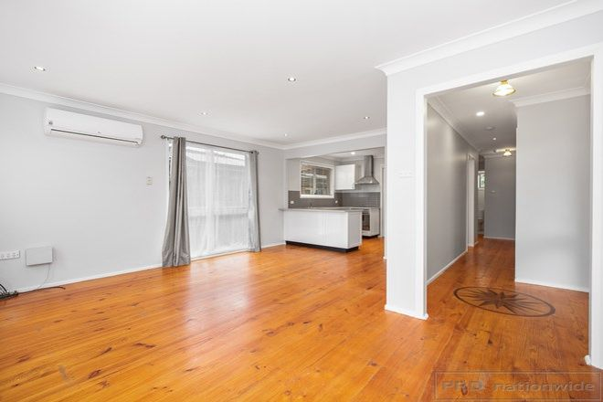 Picture of 16 Way Street, TENAMBIT NSW 2323