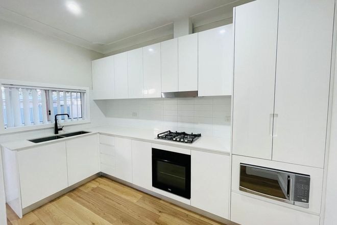 Picture of 20 William Street, ST MARYS NSW 2760