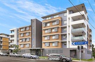 Picture of 8/58-60 Gray Street, Kogarah NSW 2217