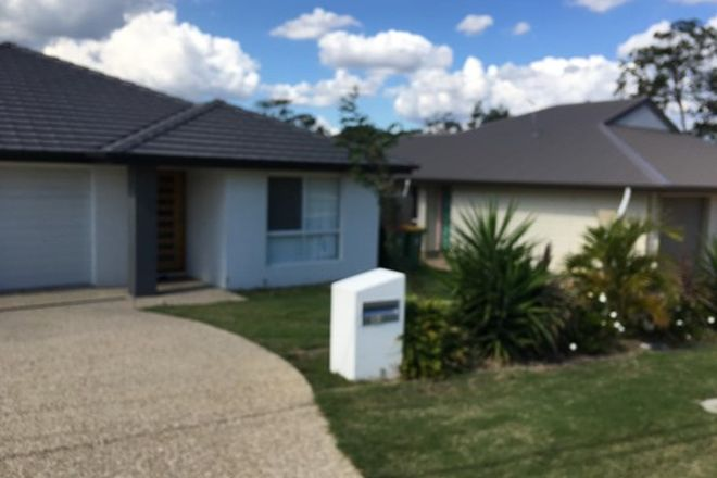 Picture of 1/140 Peverell Street, HILLCREST QLD 4118