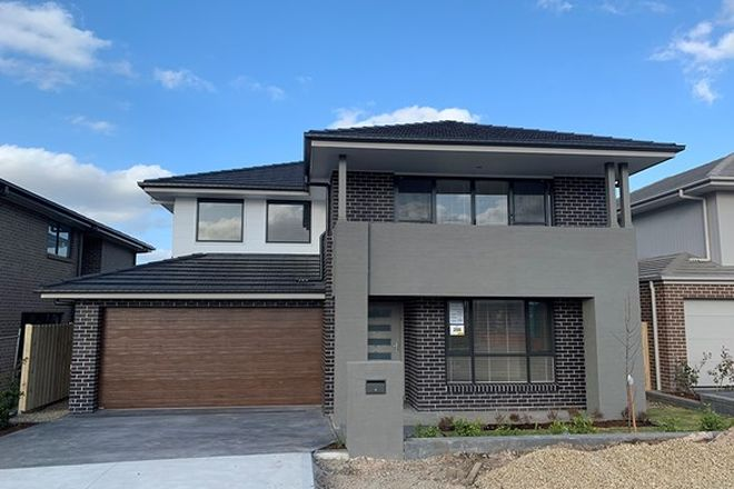 Picture of Lot 258 Glenabbey Street, MARSDEN PARK NSW 2765