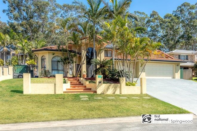 Picture of 52 Billiluna Street, SHAILER PARK QLD 4128