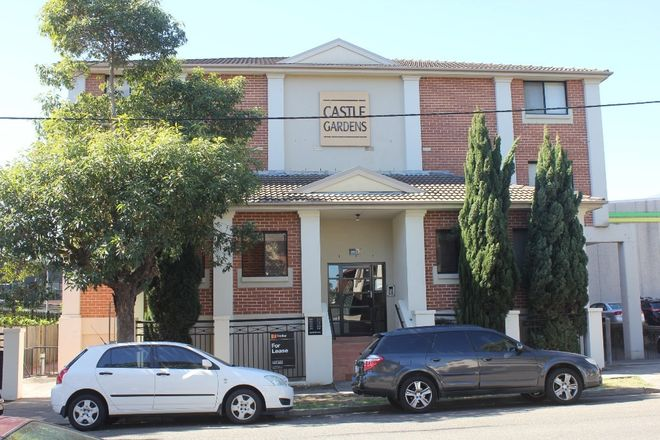 20/96-98 Castlereagh Street, LIVERPOOL NSW 2170