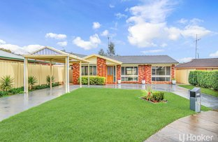 Picture of 3 Garrick Place, Doonside NSW 2767