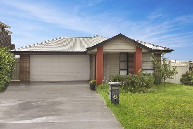 Picture of 6 Lilydale Terrace, DUBBO NSW 2830