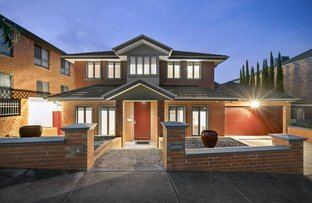 Picture of 6 City View Drive, Maribyrnong VIC 3032