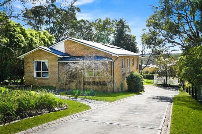 Picture of 17 Nerrim  Street, BUNDANOON NSW 2578