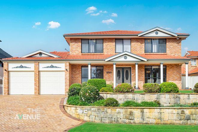 Picture of 24 Gore Crescent, BELLA VISTA NSW 2153