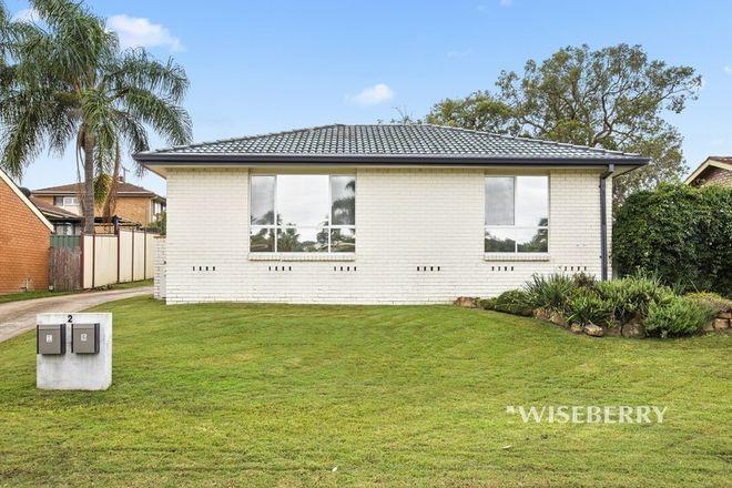 Picture of 2/2 Rodney Close, LAKE MUNMORAH NSW 2259