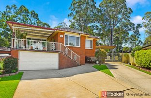 Picture of 3 Ray Place, Woodpark NSW 2164