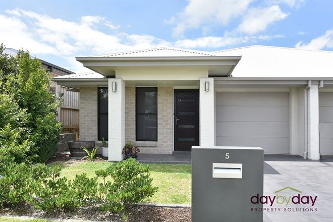 Picture of 5 Robusta St, FLETCHER NSW 2287