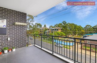 Picture of 201/9 Blaxcell Street, Granville NSW 2142