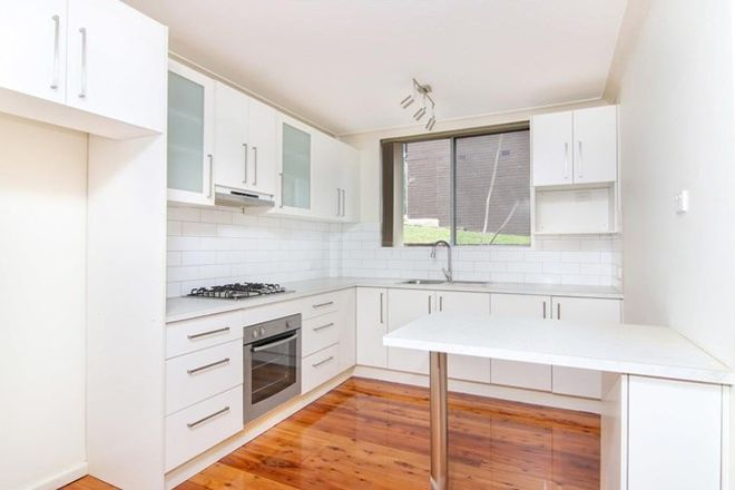 Picture of 1/3 Brolga Street, KANAHOOKA NSW 2530