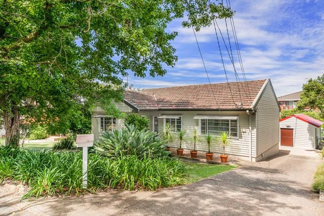 Picture of 70 Sutherland Road, JANNALI NSW 2226
