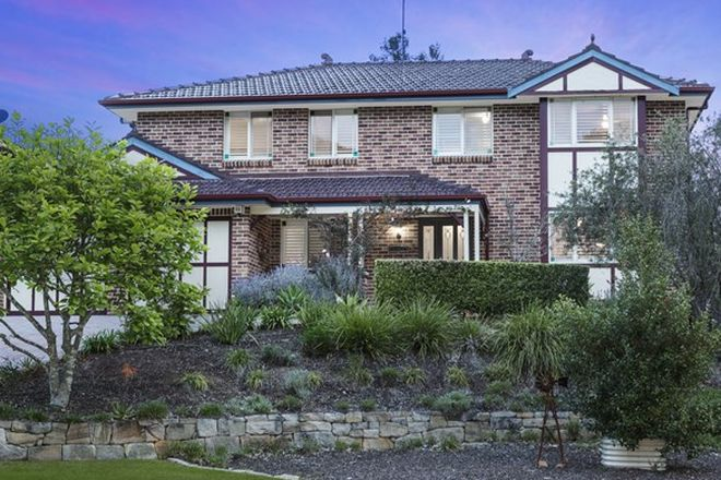 Picture of 3 Mary Wall Crescent, BEROWRA NSW 2081