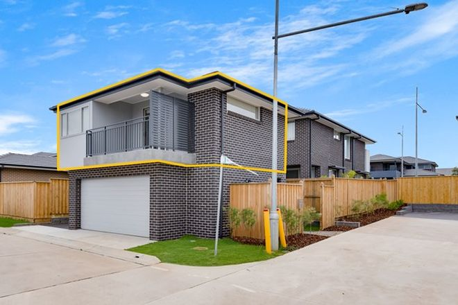 Picture of 2 Lazich Lane, ORAN PARK NSW 2570