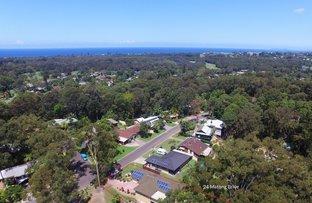 24 MATONG DRIVE, Ocean Shores NSW 2483