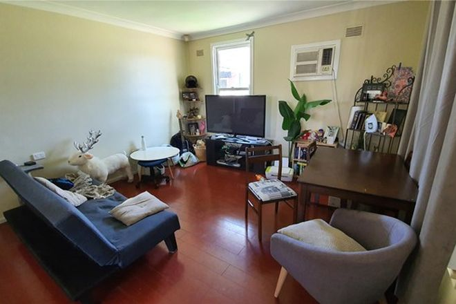 Picture of 27 Boronia Rd, NORTH ST MARYS NSW 2760