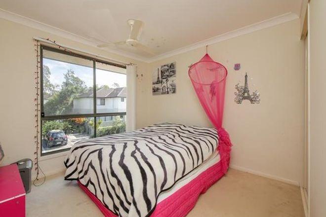 Picture of 24 Jessica Drive, UPPER COOMERA QLD 4209