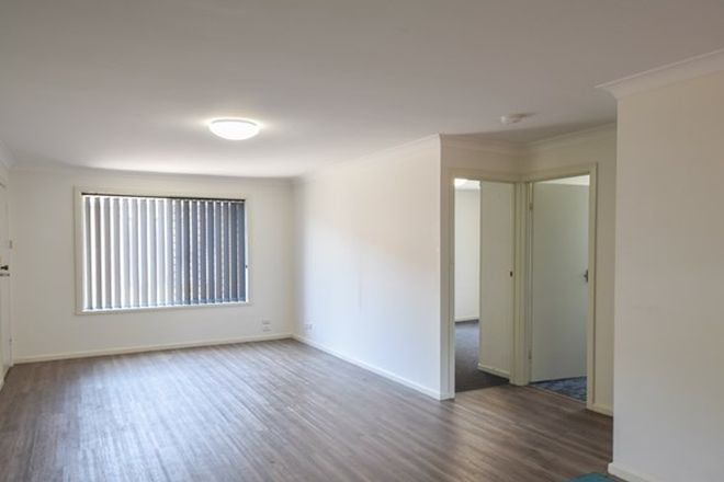 Picture of 7/59 Brock Street, YOUNG NSW 2594