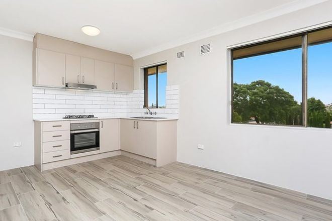 Picture of 5/18 Northcote Street, CANTERBURY NSW 2193