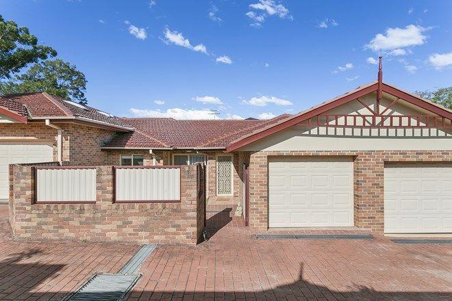 Picture of 7/28-32 William Street, ERMINGTON NSW 2115