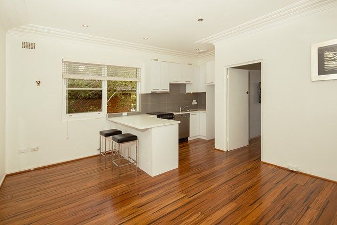 Picture of 5/162 Willarong  Road, CARINGBAH NSW 2229