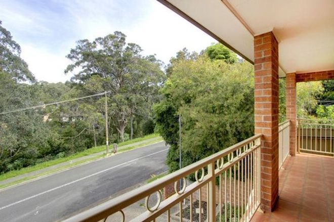 Picture of 1/74 KIRKDALE ROAD, CHARLESTOWN NSW 2290