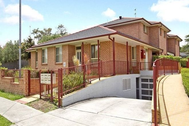 Picture of 5/22 Faulkner Street Road, OLD TOONGABBIE NSW 2146