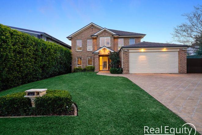 Picture of 37 Stewart Avenue, HAMMONDVILLE NSW 2170