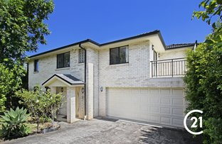 Picture of 14 Camellia Place, Lalor Park NSW 2147