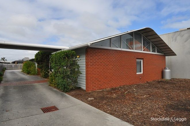 Picture of 14 Reilly Street, INVERLOCH VIC 3996