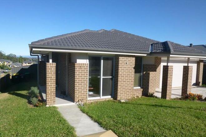 Picture of 10A Twickenham Avenue, NORTH KELLYVILLE NSW 2155