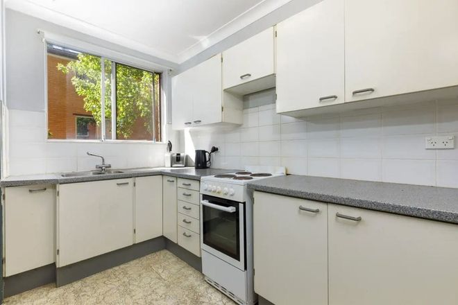 Picture of 2/11 Cottonwood Crescent, MACQUARIE PARK NSW 2113