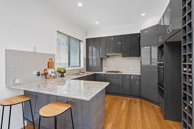 Picture of 17 Lyrebird Close, BLACKBUTT NSW 2529