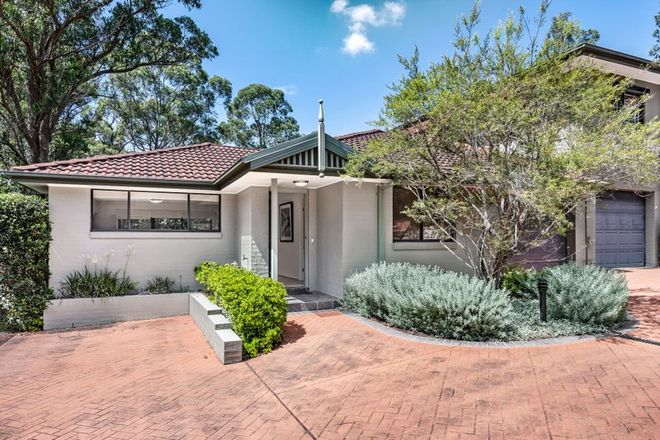 Picture of 4/35-37 Gilda Street, NORTH RYDE NSW 2113