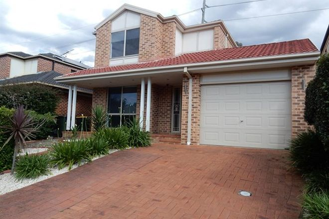 Picture of 11 Scarr Cottage Place, BLAIR ATHOL NSW 2560
